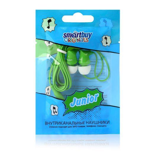 Наушники вакуумные Smartbuy JUNIOR, зеленые (SBE-510) (в пакетике)