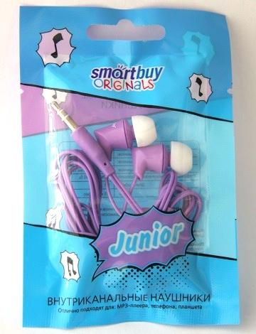 Наушники вакуумные Smartbuy JUNIOR, фиолетовые (SBE-560) (в пакетике)