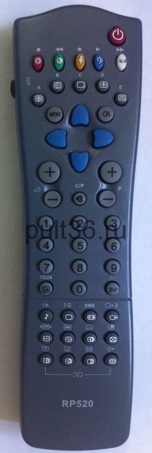 Пульт ДУ Philips RC520 замена RC7535, RC7507