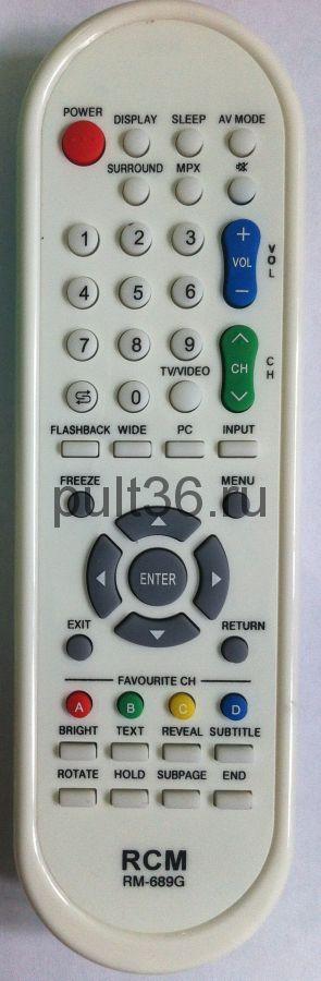 Пульт ДУ Sharp RM-R689 универсальный