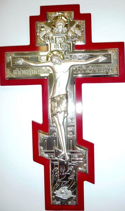 Серебряный с золочением православный крест - распятие (21*34см., Россия) в дорожном футляре