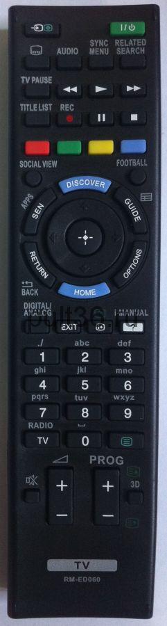 Пульт ДУ Sony RM-ED060 ic 3D КНР