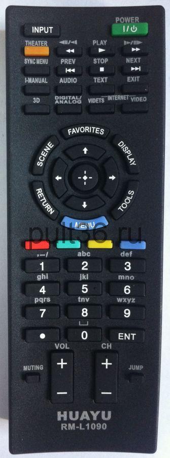 Пульт ДУ Sony RM-L1090 LCD TV 3 D универсальный