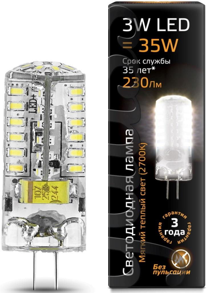Лампа Gauss LED G4 AC85-265V 3W 2700К