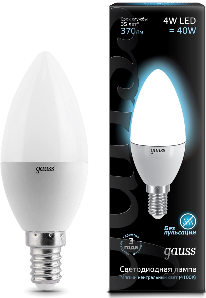 Лампа Gauss LED Candle 4W E14 4100K