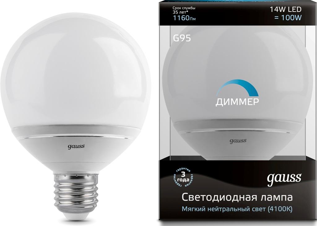 Лампа Gauss LED G95 14W E27 4100K димм.