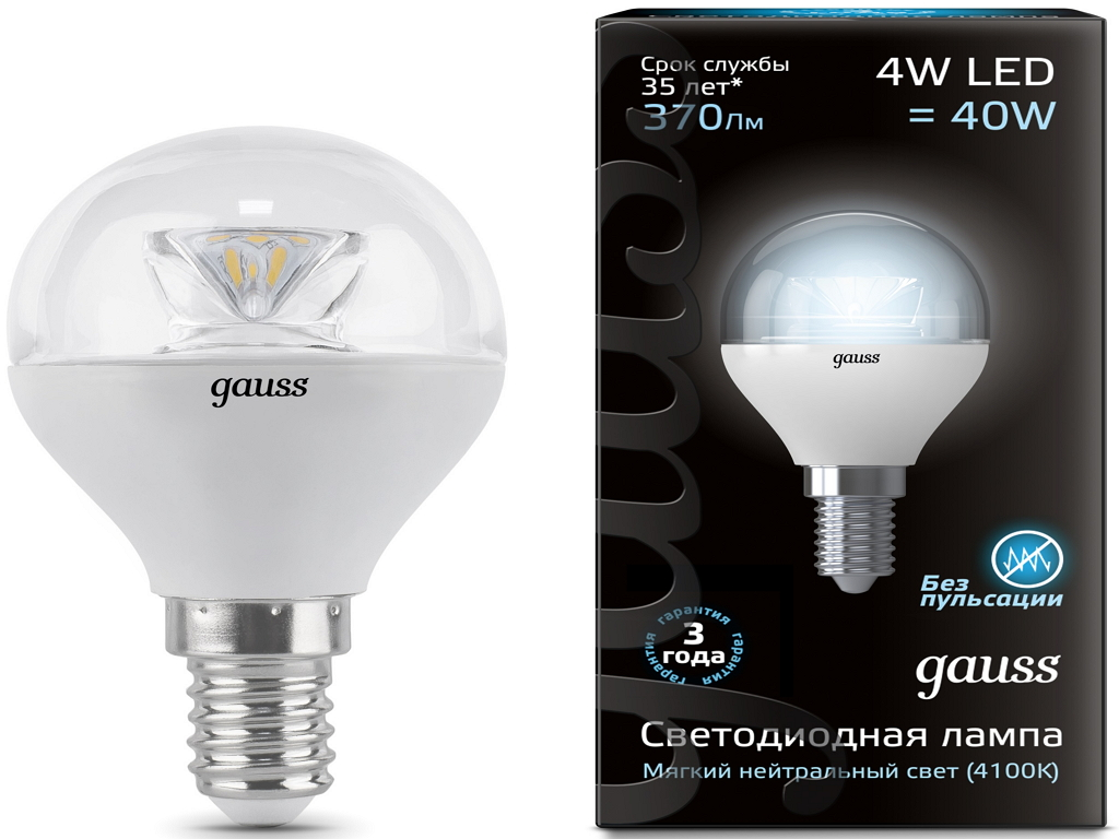 Лампа Gauss LED Globe Crystal Clear 4W E14 4100К