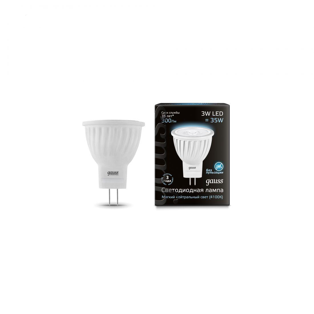 Лампа Gauss LED 3W MR11 GU4 220-240V 4100K