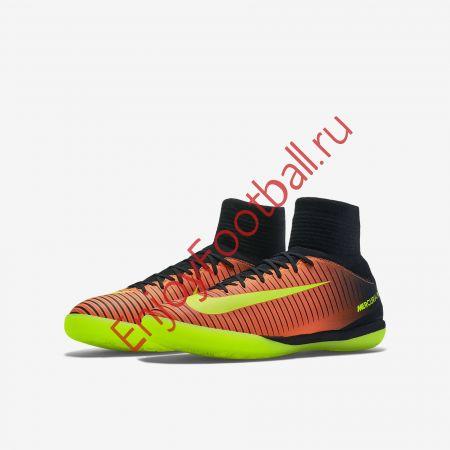 Детская обувь для зала NIKE MERCURIALX PROXIMO II IC 831973-870 JR