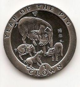 Год свиньи 1 крона Остров Мэн 1995