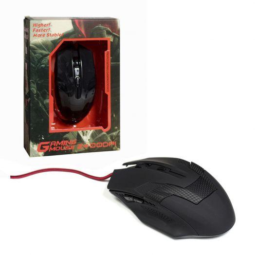 Мышь игровая Орбита 509 (510)