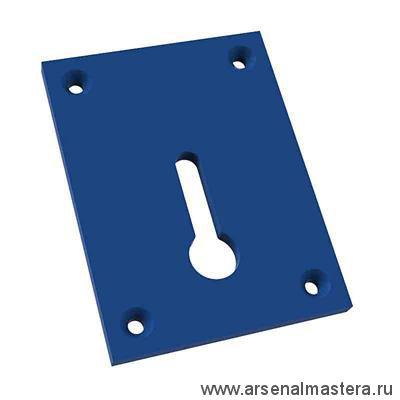 База (пластина) опорная Kreg  с пазом Klamp Plate для крепления зажимов Kreg KBK-IP