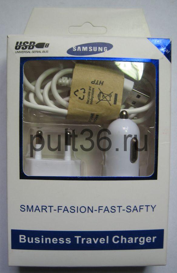 Блок питания 5V 2A для Samsung пр-ль КНР