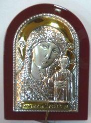 Серебряная с золочением икона Богородицы «Казанской» (5*7см., Россия) в дорожном футляре