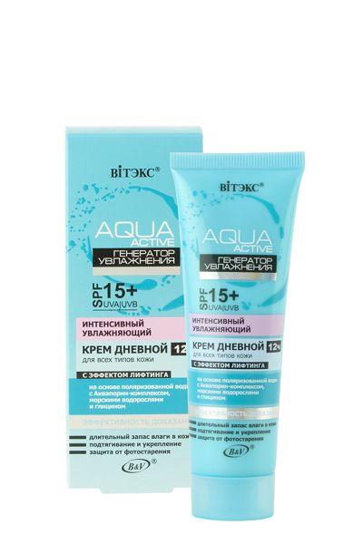 AQUA Active «Генератор увлажнения» Интенсивный увлажняющий крем дневной 12ч 50 мл