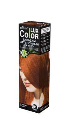 """Оттеночный бальзам для волос """"COLOR LUX"""" тон 01 100 мл"""
