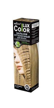 """Оттеночный бальзам для волос """"COLOR LUX"""" тон 05 100 мл"""