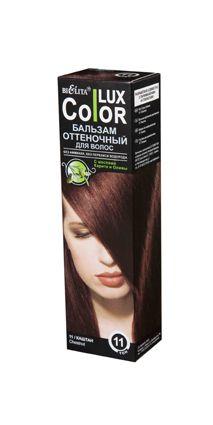 """Оттеночный бальзам для волос """"COLOR LUX"""" тон 11  100 мл"""
