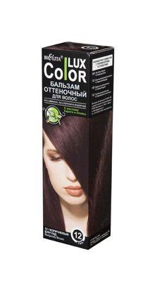 """Оттеночный бальзам для волос """"COLOR LUX"""" тон 12 100 мл"""