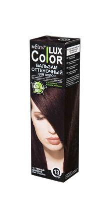 """Оттеночный бальзам для волос """"COLOR LUX"""" тон 13 100 мл"""