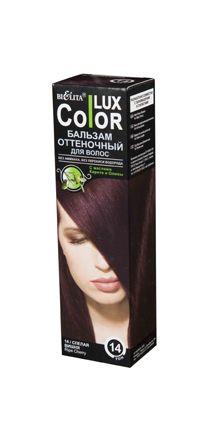 """Оттеночный бальзам для волос """"COLOR LUX"""" тон 14 100 мл"""