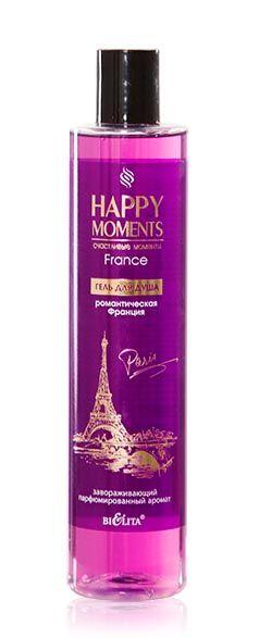 HAPPY MOMENTS Гель для душа Романтическая Франция 345 мл