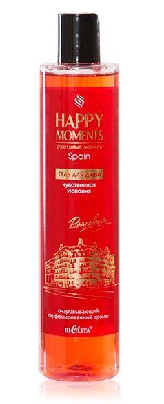 HAPPY MOMENTS Гель для душа Чувственная Испания 345 мл