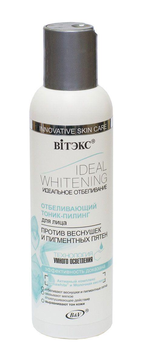 Отбеливающий тоник-пилинг для лица против веснушек и пигментных пятен с технологией «умного» осветления кожи 150 мл