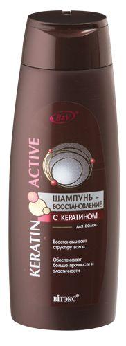 ШАМПУНЬ-ВОССТАНОВЛЕНИЕ с кератином для волос 400 мл