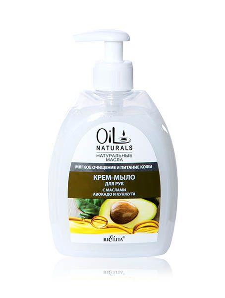Крем-мыло для рук с маслами АВОКАДО и КУНЖУТА Мягкое очищение и питание кожи 400 мл