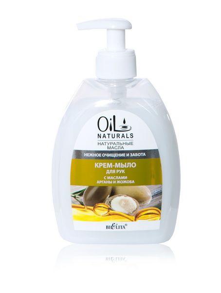 Крем-мыло для рук с маслами АРГАНЫ и ЖОЖОБА Нежное очищение и забота 400 мл