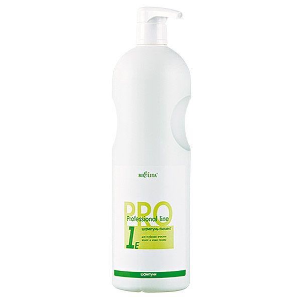 Pro Шампунь-пилинг для глубокой очистки волос и кожи головы 1000 мл