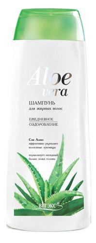 Шампунь для жирных волос «Ежедневное оздоровление» 500 мл