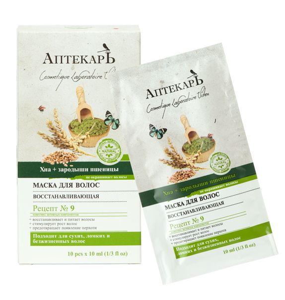 Маска для волос восстанавливающая Хна + зародыши пшеницы 10 саше по 10 мл
