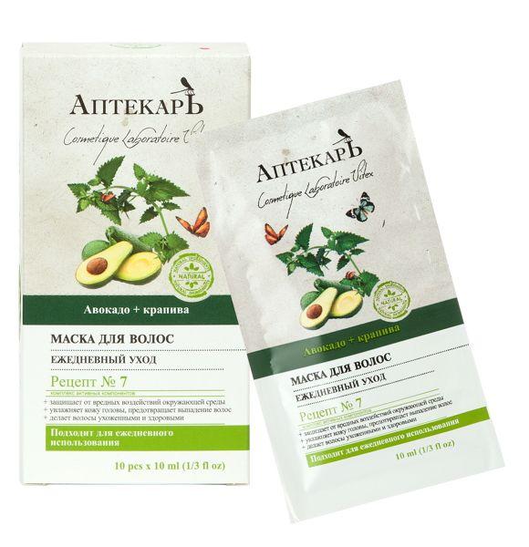 Маска для волос ежедневный уход Авокадо + крапива 10 саше по 10 мл