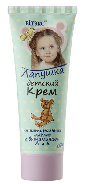 Детский крем на натуральных маслах  75 мл