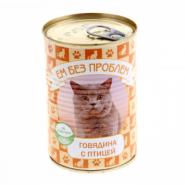 ЕМ БЕЗ ПРОБЛЕМ Говядина с птицей для кошек (410 г)