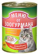 "Зоогурман Меню от Зоогурмана Говядина ""Традиционная"" (250 г)"