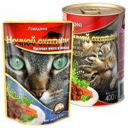 Ночной охотник для кошек Кусочки в желе Говядина (100 г)