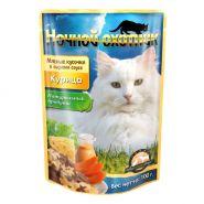 Ночной охотник для кошек Кусочки в сырном соусе Курица (100 г)