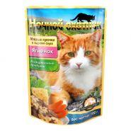Ночной охотник для кошек Кусочки в сырном соусе Ягненок (100 г)