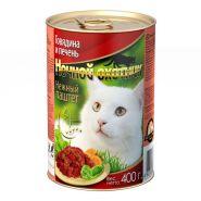 Ночной охотник для кошек Паштет Говядина и печень (400 г)