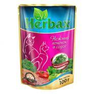 Herbax Нежный ягненок в соусе с морской капустой (100 г)