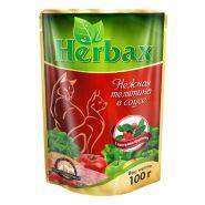 Herbax Нежная телятина в соусе с листьями брусники (100 г)