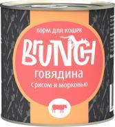 Brunch для кошек Говядина с рисом и морковью (240 г)