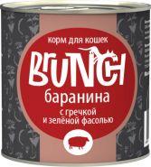 Brunch для кошек Баранина с гречкой и зеленой фасолью (240 г)