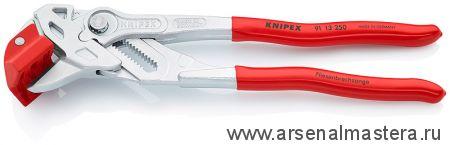 Клещи для разламывания кафельной плитки KNIPEX 91 13 250 KN-9113250