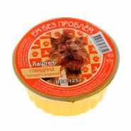 Ем без проблем Паштет Говядина с курицей и индейкой (125 г)