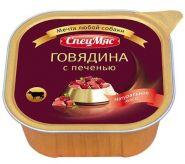 Зоогурман СпецМяс Говядина с печенью (300 г)