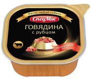 Зоогурман СпецМяс Говядина с рубцом (300 г)